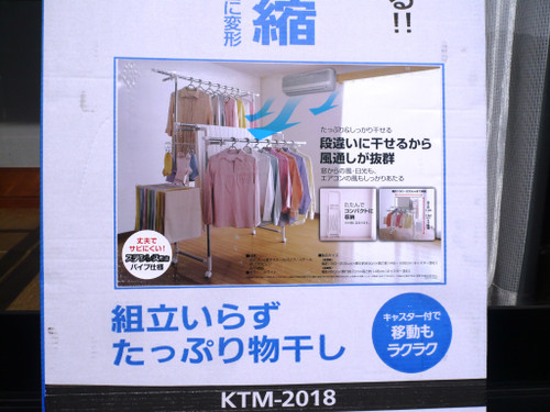 20140131_3