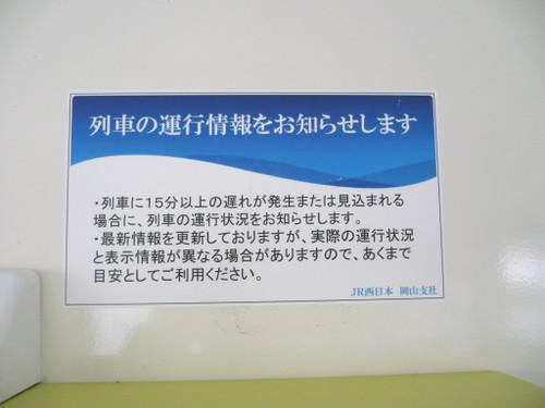 20140320_3