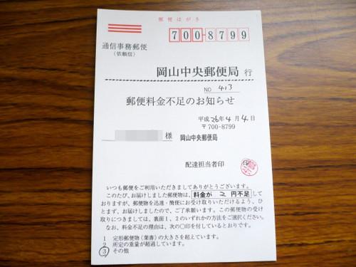 20140410
