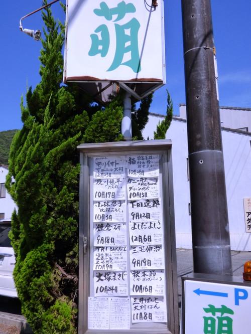 20140923_5