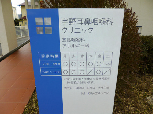 20150110