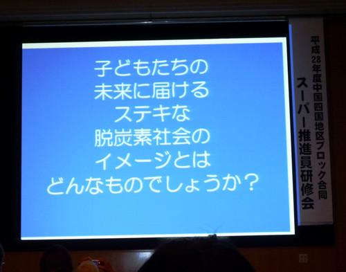 20160906_9